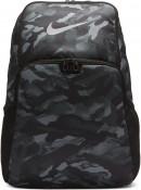 Nike Brasilia nahrbtnik