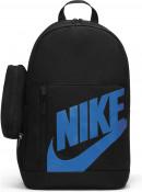 Nike Elemental nahrbtnik