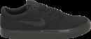Nike Nike SB superge