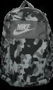 Nike Elemental 2.0 nahrbtnik