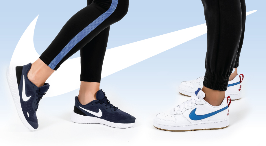 Nike - superge, ki jih bodo to jesen nosili vsi! NIKE